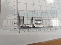 Шильдик с клеевой основой LE для автомобилей Toyota (хром)