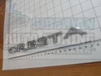 Эмблема шильдик надпись Cresta на багажник 240х22 мм