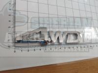 Эмблема шильдик надпись 4WD хром на багажник 128х33 мм