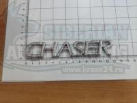Шильдик с клеевой основой Chaser на багажник 125*20мм