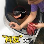 Уплотнитель дверной автомобильный 5м 1,4*0,6 мм