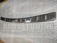 Накладка на задний бампер Nissan X-trail 2014-2021 T32 вариант 2
