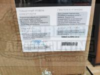 Подлокотник на Nissan Almera 2012+ с подстаканником