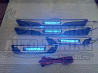 Оригинальные Светодиодные накладки на пороги Mazda 6 2008-2012 кузов GH
