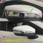 Хромированные накладки на боковые зеркала узкие вариант 2 Mazda CX-5 2017-2020 кузов KF