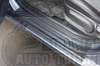 Накладки на внутренние пороги дверей Hyundai Solaris 2017+ седан