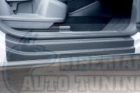 Накладки на внутренние пороги дверей Volkswagen Tiguan 2017-н.в