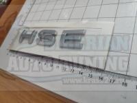Надпись на багажник HSE для Land Rover Range мат. серебро 114*20