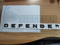 Надпись на капот Defender черная для Land Rover Range 565*37