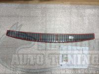 Накладка на задний бампер Nissan Almera 2014- кузов G15