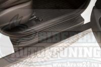Накладки на внутренние пороги дверей Hyundai Creta I 2016-