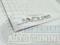 Эмблема шильдик с клеевой основой Jaguar 200х18 мм