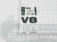 Надпись на багажник V8 для Land Rover Range 78*31 LR062324