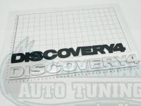 Надпись на багажник Discovery для Land Rover Range 370*30