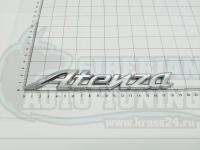 Эмблема шильдик Atenza для автомобилей Mazda на багажник 185х30 мм