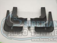 Оригинальные Брызговики для Toyota Camry XV55 2014-2017