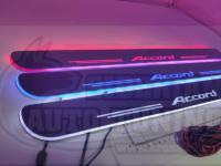 Накладки на пороги переливающие Premium Line для Honda Accord 9 2013-2019