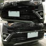 Хромированный молдинг на решетку Toyota Rav4 2016-2019