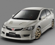 Решетка радиатора MUGEN RR style  на Honda Civic 4D 8