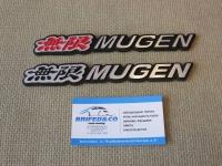 Алюминиевый Шильдик с клеевой основой Mugen для автомобилей Honda 175*25 мм