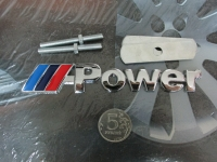Эмблема алюминиевая для решетки радиатора Power для автомобилей BMW