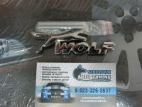 Эмблема алюминиевая для решетки радиатора Wolf