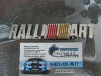 Алюминиевый Шильдик с клеевой основой Ralli art для автомобилей Mitsubishi