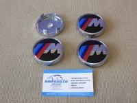 Ступичные колпачки M power для автомобилей BMW