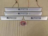 Светодиодные накладки на пороги Hyundai Tucson 2004 - 2010