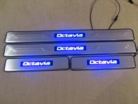 Светодиодные накладки на пороги Skoda Octavia 2004 - 2013 (A5/A6)