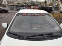 Наклейка карбон на стекло винил 130*21см Hyundai козырек