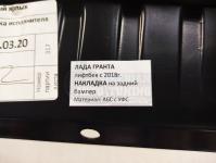LADA Granta FL лифтбек с 2018 г.в. Накладка на задний бампер с загибом Лада Гранта рестайлинг