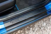 KIA Rio IV седан 2017-2021 Накладки на внутренние пороги дверей Яги