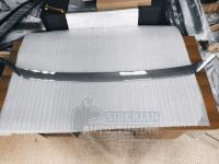 Toyota Rav4 2013-2015 Хромированная накладка на передний бампер нижняя