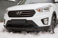 Hyundai Creta I 2016-2019 Зимняя заглушка решетки переднего бампера