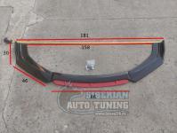 Универсальный Сплиттер передний цельный из четырёх частей черный глянец с красным спойлером