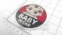 Универсальный Шильдик Baby in car 75мм диаметр