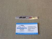 Алюминиевый Шильдик с клеевой основой Mugen Motorsports для автомобилей Honda