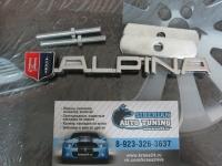 Эмблема алюминиевая для решетки радиатора Alpina для автомобилей BMW