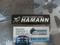 Алюминиевый Шильдик с клеевой основой Hamann для автомобилей Mercedes-Benz / BMW