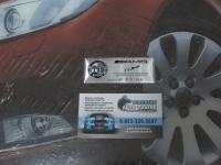 Алюминиевый Шильдик с клеевой основой AMG для автомобилей Mercedes-Benz (Special Edition)