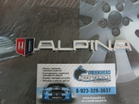 Алюминиевый шильдик с клеевой основой Alpina для автомобилей BMW