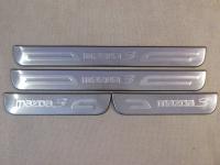 Накладки на пороги Mazda 3 2003-2008