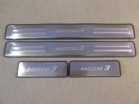 Накладки на пороги Mazda 3 2014-2016