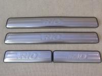Накладки на пороги Kia Rio 2005 - 2015