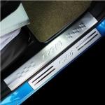 Накладки на внутренние дверные пороги Mazda CX-5 2012+