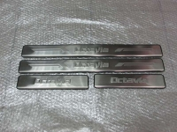Накладки на пороги Skoda Octavia 2004 - 2013 (A5/A6)