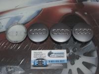 Ступичные колпачки в центральное отверстие диска Audi 59мм