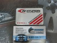 Алюминиевый Шильдик с клеевой основой Korea Motorsport для автомобилей Hyundai