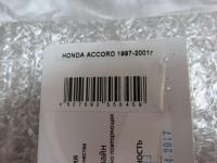 Реснички на фары на Honda Accord 1997-2001 (накладки на фары)
